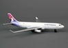 "Hawaiian Airlines Toy Airliner (5"")"