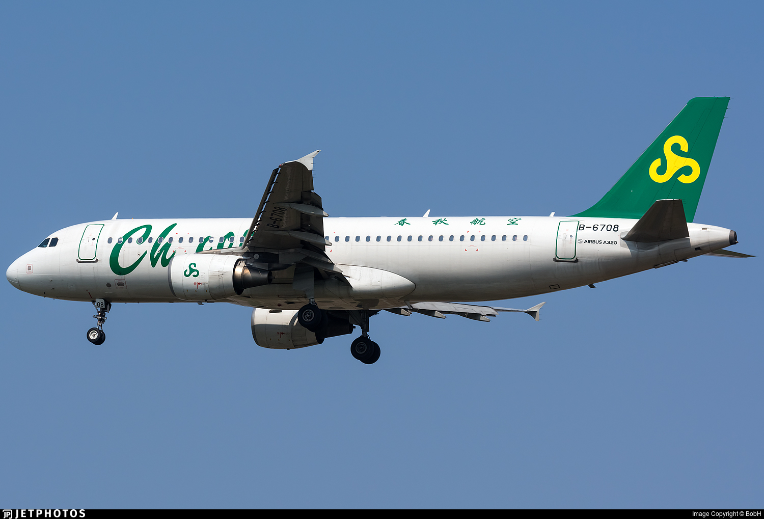 Spring Airlines A320 B-6708 (1:400)
