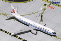 Air China B737 MAX-8 B-1396 (1:400) - Preorder item, Order now for future delivery