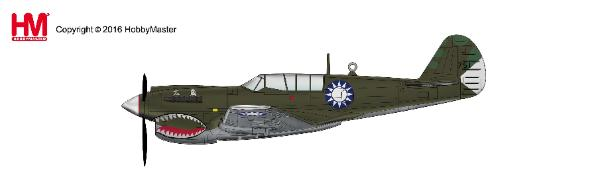 P-40N Warhawk, Chiao Wu O, 29th  FS/5th FG, Chinese Air Force, China 1944 (1:72) - New Mould - Preorder item, order now for future delivery