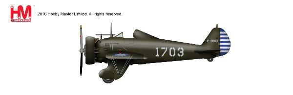 Boeing Model 281, 1703, 17th Sqn., Chinese Air Force, Nanking, WWII (1:48) - Preorder item, order now for future delivery
