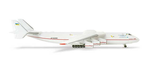 "AN-225 Antonov ""Mriya"" Red (1:400)"