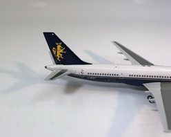 Caledonian Airways 757-200 G-BPEF (1:400)