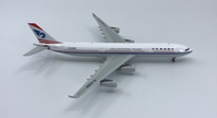 China Southwest Airlines A340-200 B-2390 (1:400), Phoenix 1:400 Scale Diecast Aircraft, Item Number PH4CXN1120