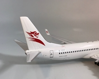 Hong Kong Express 737-800W B-KBR (1:200), JC Wings Diecast Airliners, Item Number BBOX73802