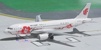 Air China A320 B-6610 (1:400), AeroClassics Models Item Number ACCCA0516