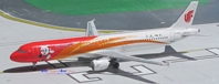 Air China A321 Twin Pack B-6361 and B-6365 (1:400), AeroClassics Models Item Number ACCCA0516A