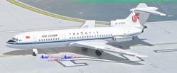 Air China Hawker Siddeley Trident 2 B-2206 (1:400), AeroClassics Models Item Number ACCCA0716