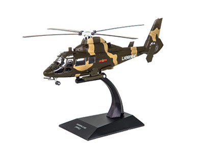 Harbin Z-9G Haitun, China (1:72), ALTAYA Item Number ALCH43