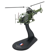Aerospatiale Alouette II, French Army, 1972 (1:72), Amercom Diecast Item Number ACHY37