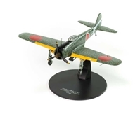 "Nakajima Ki-43 Hayabusa (""Oscar""), 39-victory ace Satoru Anabuki, 3rd Chutai, 50th Sentai, IJAAF, 1943 (1:72) - Preorder item, order now for future delivery, Atlas Editions Item Number ATL-7896-026"