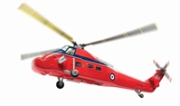 Westland Wessex HCC.Mk.IV, RAF Queen's Flight, XV733, RAF Hendon, England, 2015 (1:72), Corgi Diecast Aviation Item Number AA37609