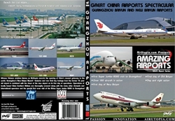 Great China Airports Spectacular Guangzhou Baiyun & New Baiyun (DVD), Air Utopia Aviation DVDs Item Number AUT41