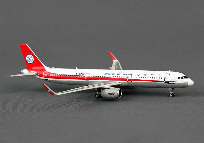 "Sichuan A321 with Sharklets ""B-9967"" ((1:400)), Phoenix (1:400) Scale Diecast Aircraft, Item Number PH4CSC1041"