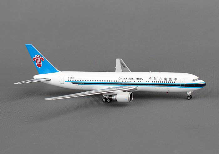China Southern B767-300ER B-2565 (1:400), Phoenix 1:400 Scale Diecast Aircraft, Item Number PH4CSN1229