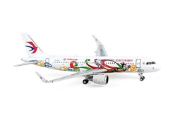 "China Eastern Airlines A320-200 B-6371 ""Gorgeous Gansu"" (1:400), Phoenix 1:400 Scale Diecast Aircraft, Item Number PH4CES1257"