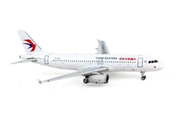 "China Eastern Airlines A320-200 B-6376 ""New Livery"" (1:400), Phoenix 1:400 Scale Diecast Aircraft, Item Number PH4CES1264"