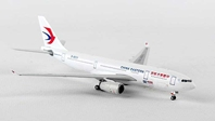 "China Eastern A330-200 ""50th A330"" B-8231 (1:400), Phoenix 1:400 Scale Diecast Aircraft, Item Number PH4CES1387"