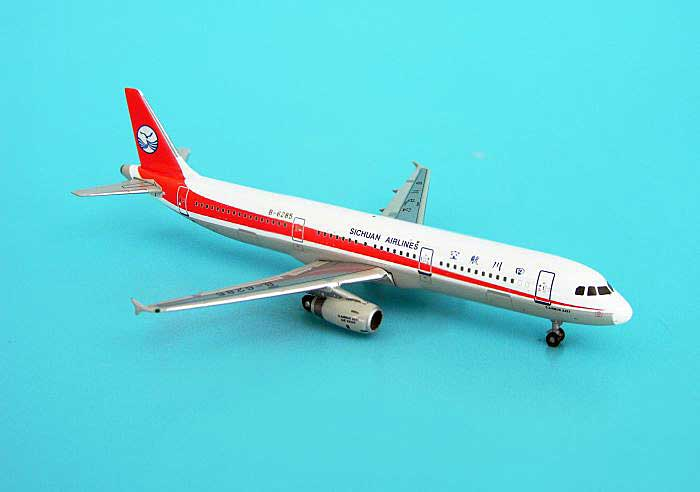 Sichuan Airlines A321 ~ B-6285 (1:400), Phoenix 1:400 Scale Diecast Aircraft, Item Number PH4CSC332