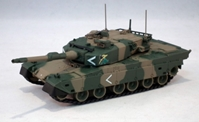 Type 90 Main Battle Tank , JGSDF (1:72) by De Agostini Diecast Armor Item Number: DAJSDF07