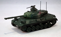Type 61 Main Battle Tank , JGSDF (1:72) by De Agostini Diecast Armor Item Number: DAJSDF09