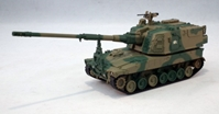 Type 99 155mm Self-Propelled Howitzer , JGSDF (1:72) by De Agostini Diecast Armor Item Number: DAJSDF13