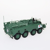 Type 96 Wheeled Armored Personnel Carrier , JGSDF (WAPC) , JGSDF (1:72) by De Agostini Diecast Armor Item Number: DAJSDF59