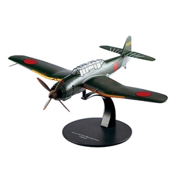 Aichi B7A2 Ryusei (Grace), Kougeki 5th Hikotai, 752nd Kokutai, Imperial Japanese Navy Air Service, 1945 (1:72) by  <p> Item Number: DAWF10