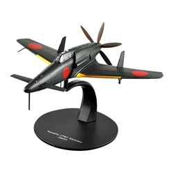 Kyushu J7W1 Shinden Prototype, Imperial Japanese Navy Air Service (1:72)