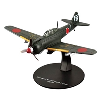 Kawasaki Ki-100 Type 5 Fighter 5th Sentai, Imperial Japanese Army Air Force, Gifu, 1945 (1:72)
