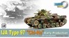 "IJA Type 97 ""Chi-Ha"" Early Production, Co.4, 34th Tank Regiment, North China 1945 (1:72)"
