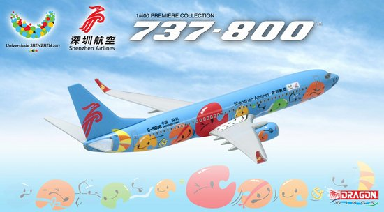 "Shenzhen Airlines 737-800 - B-5606 ""XXVI Summer Universiade, August 2011"" Livery (1:400), DragonWings 400 Diecast Airliners Item Number DRW56377"