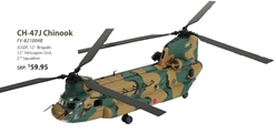 CH-47J Chinook Die Cast Model JGSDF, 12th Birgade, 12th Helicopter Unit 2nd Sqdr. (1:72), Forces of Valor Item Number FV-821004B