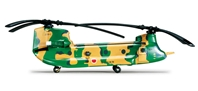 JGSDF CH-47 (1:200) 12TH Brigade, Herpa 1:200 Scale Diecast Airliners Item Number HE556002