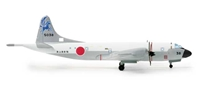 Japan Maritime P-3C Orion (1:500), Herpa 1:500 Scale Diecast Airliners Item Number HE517904