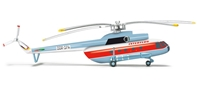 Interflug MI-8T (1:200), Herpa 1:200 Scale Diecast Airliners Item Number HE555784