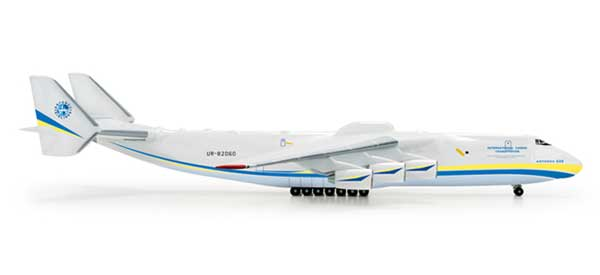 Antonov AN225 Blue/Yellow (1:400), Herpa 1:400 Scale Diecast Airliners Item Number HE562287