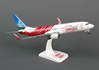 Air India Express 737-800W (1:200) With Gear, Registration: VT-AXN
