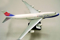 China Airlines B747-400 (1:200) With Gear, Hogan Wings Collectible Airliner Models Item Number HG1066G