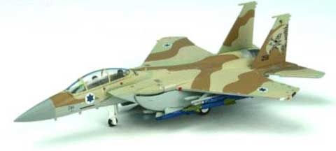 "F-15I Israeli Air Force No 261, 69 Squadron, ""The Hammers"" (1:200), Hogan Wings Military Airplane Models Item Number HG60166"