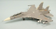 SU-30MKK2 Pla Naval Air Force (1:200), Hogan Wings Collectible Airliner Models Item Number HG6085