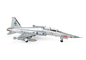 F-5F Tiger ROCAF (1:200) Silver, Hogan Wings Military Airplane Models Item Number HG7952