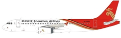 Shenzhen Airlines Airbus A320-200 B-6833 (1:200), InFlight 200 Scale Diecast Airliners Item Number IF320ZH01