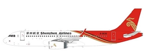 Shenzhen Airlines Airbus A320-200 B-8636 (1:200) - Preorder item, Order now for future delivery, InFlight 200 Scale Diecast Airliners Item Number IF320ZH02
