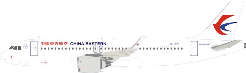 China Eastern Airlines Airbus A320-251N B-1076 (1:200), InFlight 200 Scale Diecast Airliners, Item Number IF32NMU001