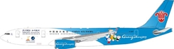 "China Southern Airlines Airbus A330-200 B-6057 ""16th Asian Games, Guangzhou 2010"" (1:200) - , InFlight 200 Scale Diecast Airliners Item Number IF3320218"