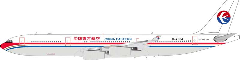 China Eastern Airlines Airbus A340-300 B-2384 (1:200), InFlight 200 Scale Diecast Airliners Item Number IF343MU001