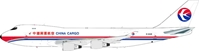 China Cargo Airlines Boeing 747-400 B-2428 (1:200) - Preorder item, Order now for future delivery