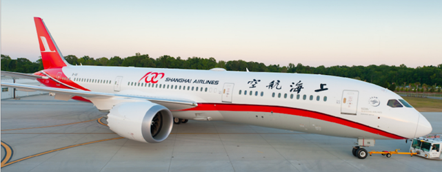 "Shanghai Airlines Boeing 787-9 B-1111 ?""100th""? (1:200), InFlight 200 Scale Diecast Airliners Item Number IF789FM100"