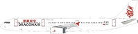 Dragonair Airbus A321-200 B-HTK With Stand (1:200)